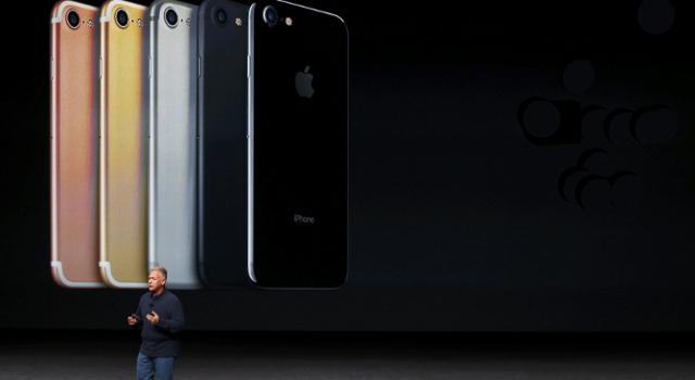 Apple presenta iPhone 7: ecco tutti i dettagli