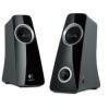 Casse PC Logitech - Z320 speaker system