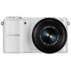 Fotocamera Samsung - NX-2000 Bianca Obiettivo 20-50mm