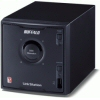 Nas Buffalo Technology - Linkstation pro quad 4tb