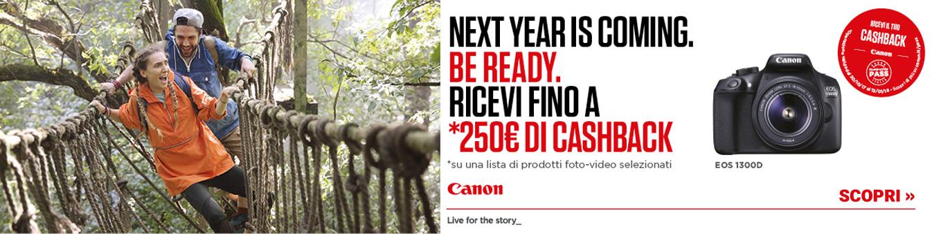 Canon Pass 2017