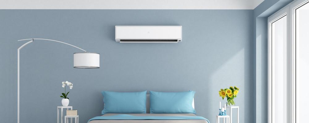 Condizionatori le 5 cose da sapere prima di acquistarli for Climatizzatore casa