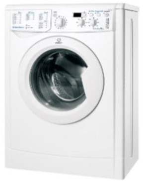 Con Una Profondità Di Appena 32,3 Cm, Questa Lavatrice Indesit Dispone  Dellu0027opzione Energy Saver Che Consente Di Risparmiare Fino Al 70% Di  Energia Sui ...
