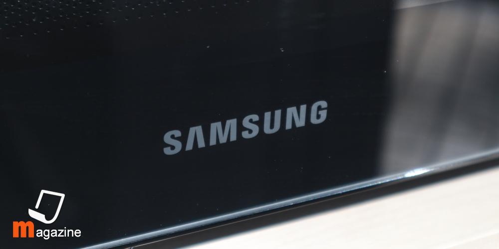 logo Samsung su microonde Samsung HotBlast