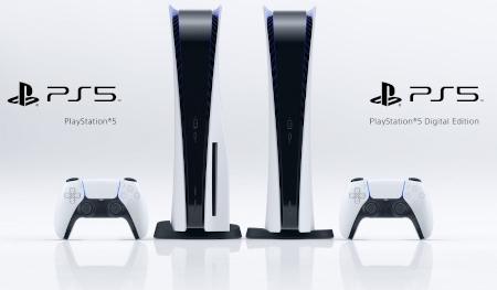due versioni sony playstation 5