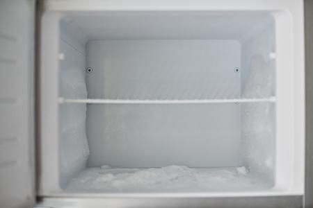 Frigorifero con ghiaccio